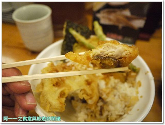 日本自助旅遊東京新橋美食天丼あきばimage016