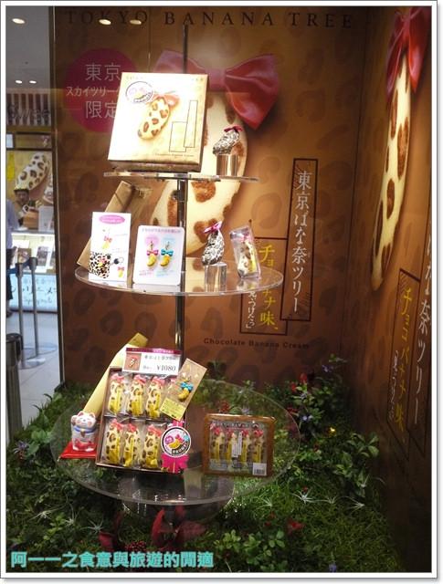 晴空塔天空樹日本東京自助旅遊淺草吾妻橋image049