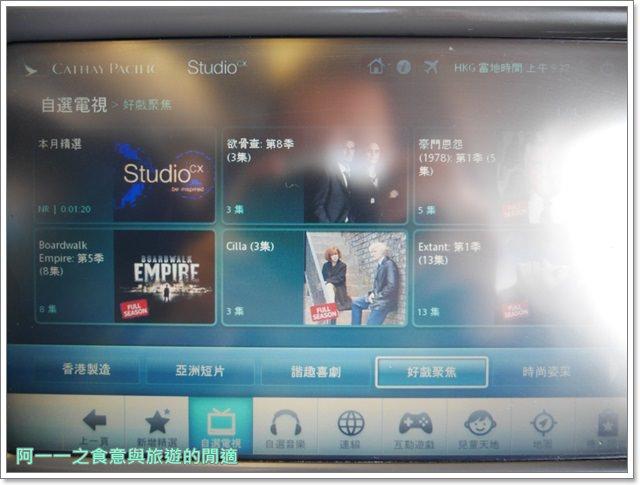 香港自助簽證上網wifi旅遊美食住宿攻略行程規劃懶人包image028