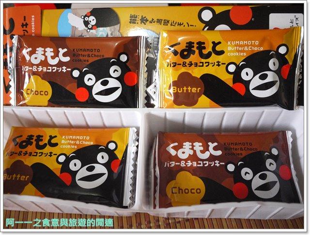 日本九州伴手禮熊本熊餅乾萌熊酷MA萌image006