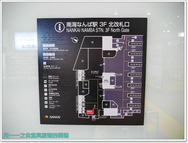 大阪厄爾瑟雷酒店梅天住宿日本飯店夢幻少女風image003