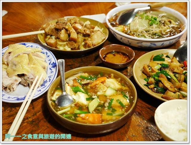 新竹北埔美食.泥磚屋客家菜餐廳.聚餐.老屋image010