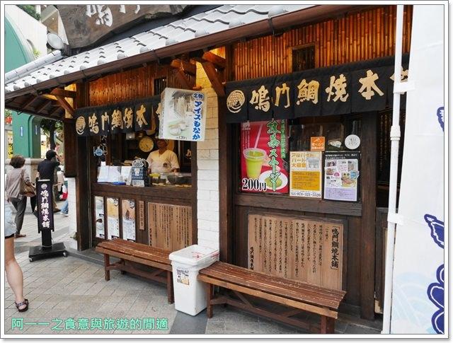 神戶景點推薦.生田神社.鳴門雕燒本舖.必吃美食.鯛魚燒.小吃image043