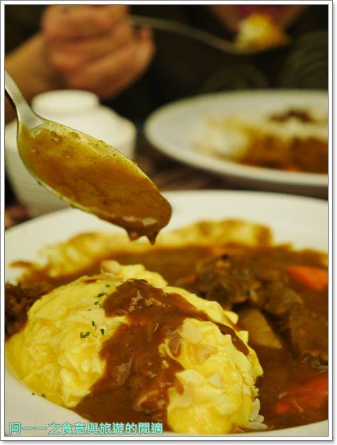台中一中街美食mr.38咖哩提拉米蘇甜點image024