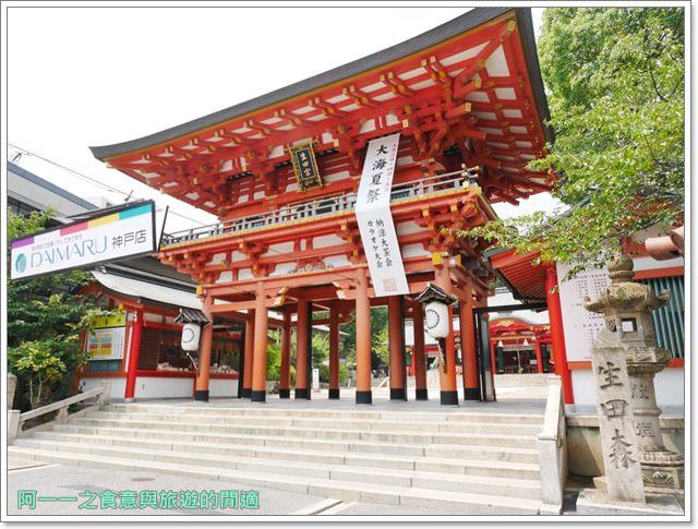 神戶景點推薦.生田神社.鳴門雕燒本舖.必吃美食.鯛魚燒.小吃image012