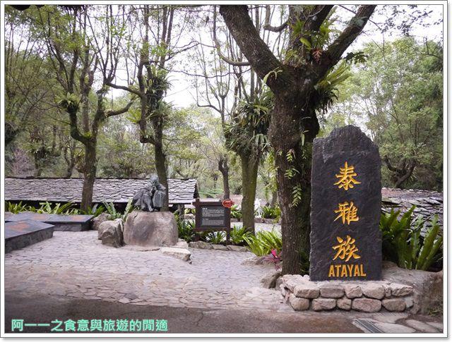 南投日月潭旅遊纜車九族文化村遊樂園原住民文化豐年祭親子image017