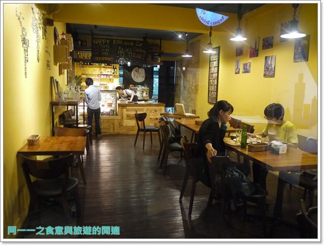 世足台北捷運市府站美食提拉米蘇炸魚香草氣球image007