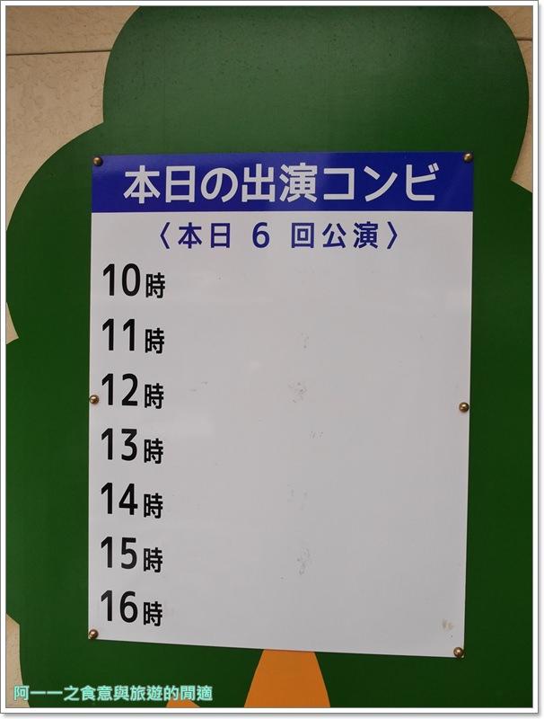 南阿蘇鐵道.阿蘇猿劇場.日本九州旅遊image009