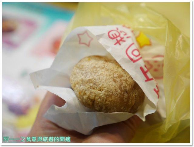 寧夏夜市捷運雙連站美食小吃老店滷肉飯鴨蛋芋餅肉羹image030
