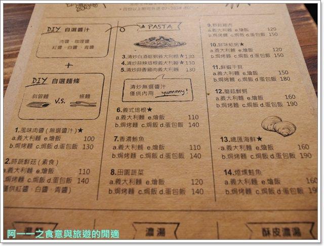 捷運士林站美食.不萊梅義大利麵.平價.diy.聚餐image012