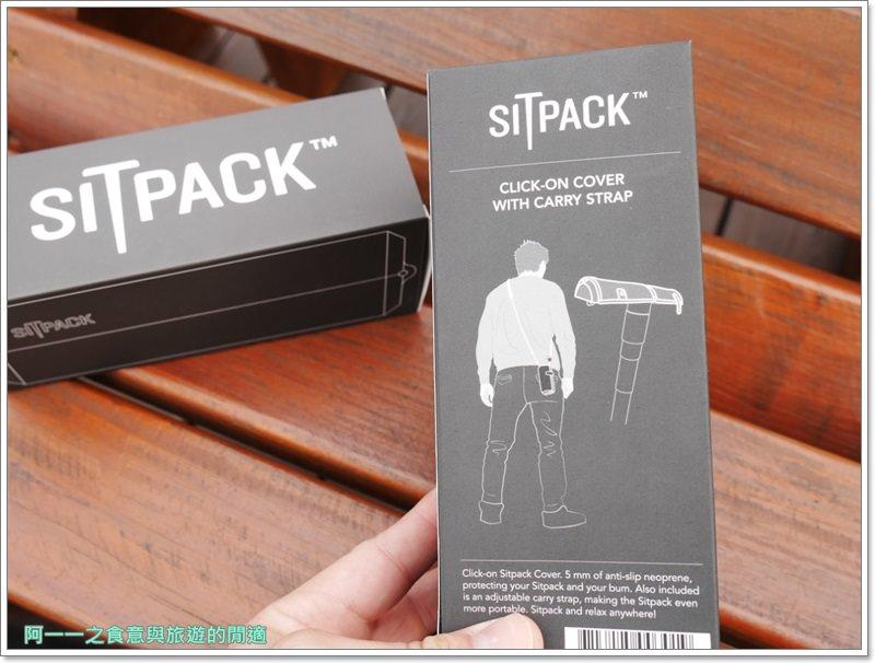sitpack.摺疊椅.口袋.收納椅.排隊神器.丹麥image024