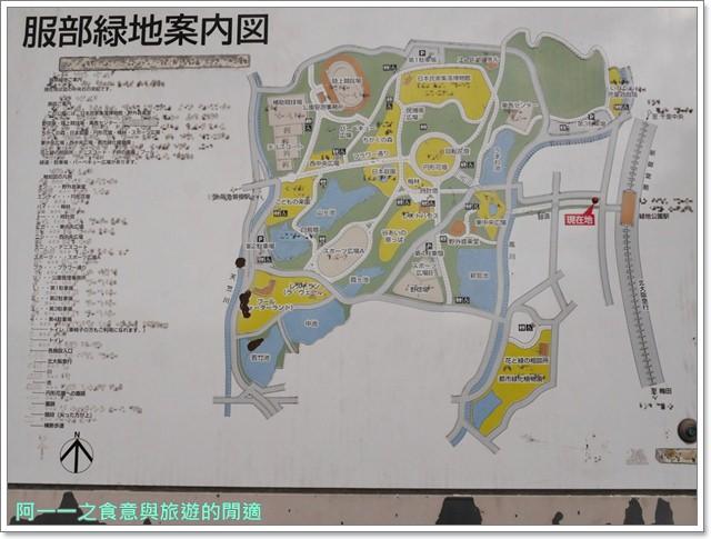 大阪親子景點.日本民家集落博物館.服步綠地.古蹟.老屋image007
