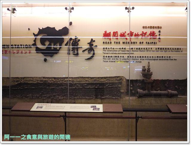 捷運松山線北門站台北博物館古蹟清代遺跡image009