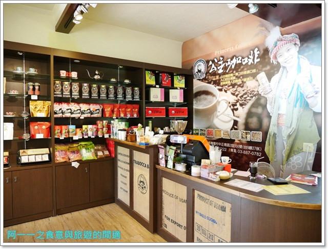 花蓮觀光糖廠光復冰淇淋日式宿舍公主咖啡花糖文物館image041