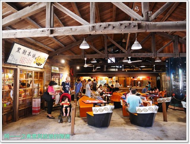 七星柴魚博物館.花蓮伴手禮.親子旅遊.觀光工廠image053