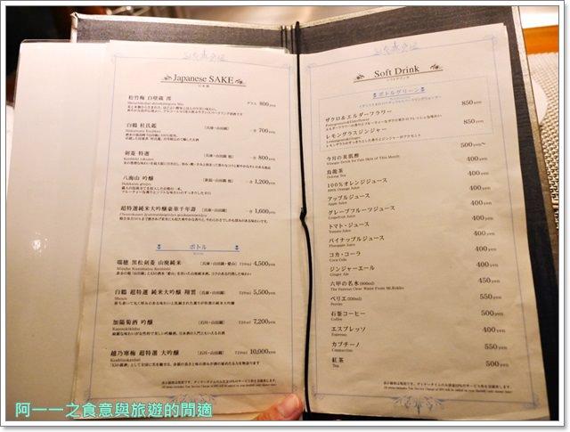 神戶牛排.神戶美食.Kobe-Plaisir.網路訂位image015