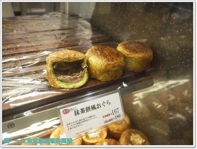 鯛魚燒聖代日本旅遊海濱幕張美食甜點image028