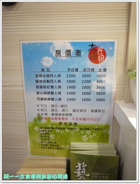 image067台東民宿太陽民宿