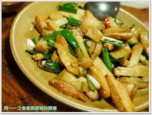 新竹北埔美食.泥磚屋客家菜餐廳.聚餐.老屋image016