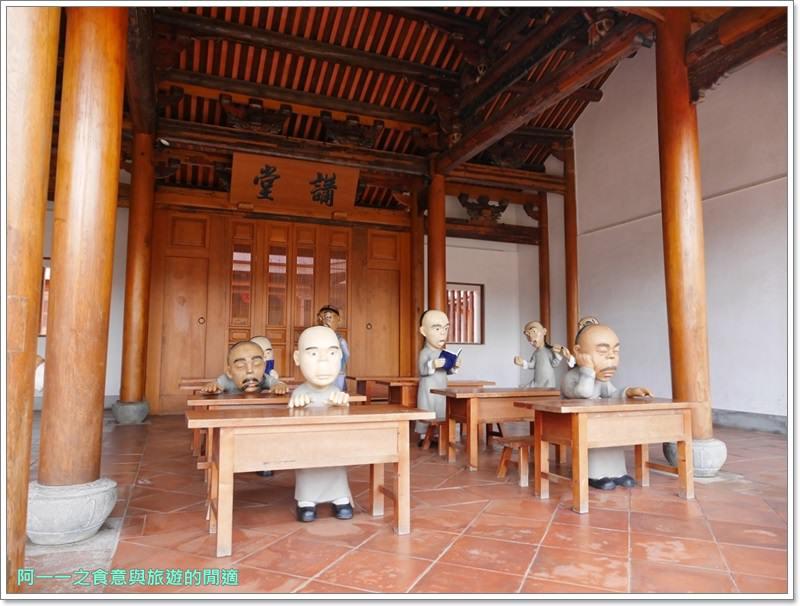 高雄旅遊.鳳山景點.鳳儀書院.大東文化藝術中心image020