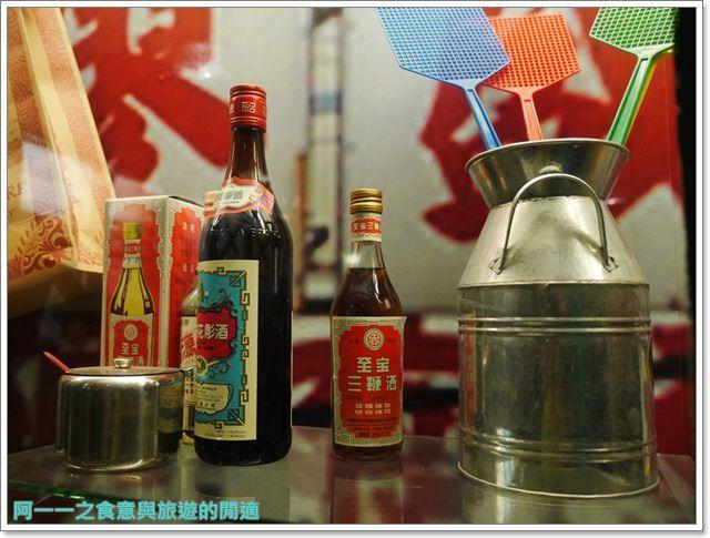 香港自助旅遊.星巴克冰室角落.都爹利街煤氣路燈.古蹟image020