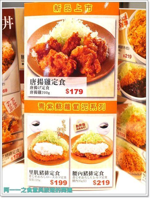 台北車站美食.吉豚屋.炸豬排丼.平價.聚餐image013