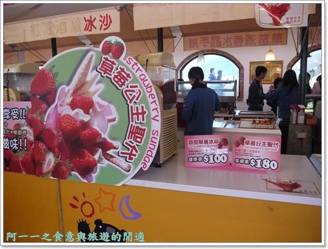 苗栗大湖草莓酒莊花間集image093