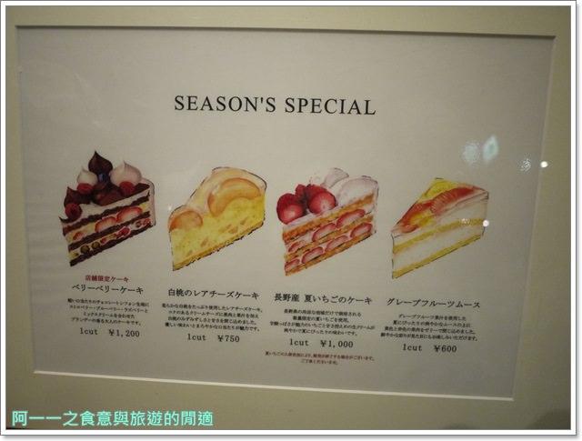 一蘭拉麵harbs日本東京自助旅遊美食水果千層蛋糕六本木image030