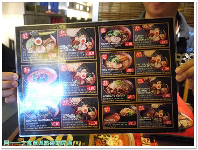 東京上野美食阿美橫町光麵拉麵抹茶藥妝魔法布丁日本自助旅遊image026