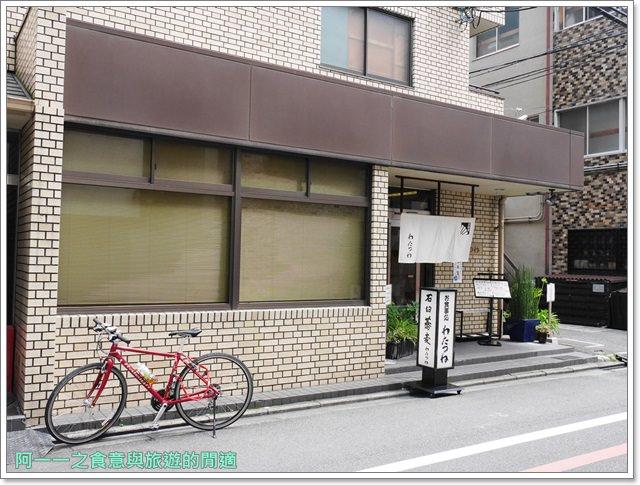 京都市役所前美食.本能寺.京味菜.わたつね.平價.親子丼image012