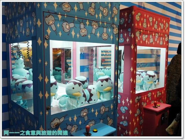 阿朗基愛旅行aranzi台北華山阿朗佐特展可愛跨年image021