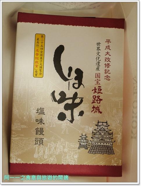 姬路城好古園活水軒鰻魚飯日式庭園紅葉image032