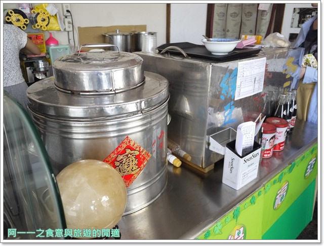 台東美食飲料幸福綠豆湯神農百草老店image005