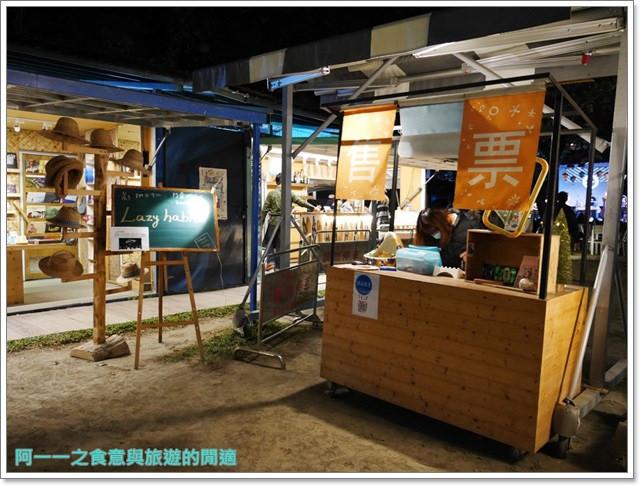 台東旅遊美食鐵花村熱氣球貝克蕾手工烘焙甜點起司蛋糕image014