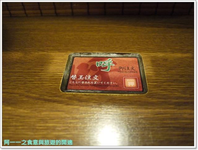 一蘭拉麵harbs日本東京自助旅遊美食水果千層蛋糕六本木image011