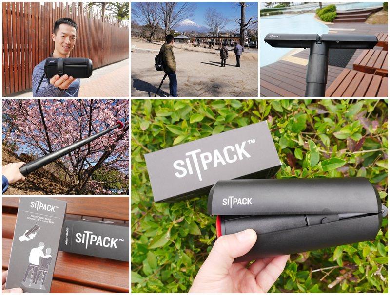 【排隊神器】Sitpack開箱 攜帶型口袋折疊椅(第二代Sitpack ZEN集資中)~旅遊、搭地鐵好夥伴,一手掌握好輕便