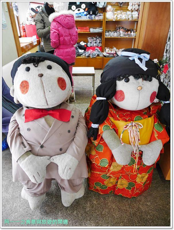 南阿蘇鐵道.阿蘇猿劇場.日本九州旅遊image022