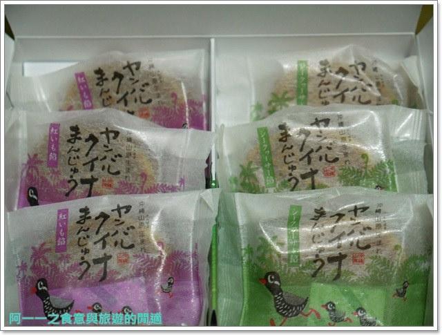 日本沖繩伴手禮甜點紅芋塔御菓子御殿image012