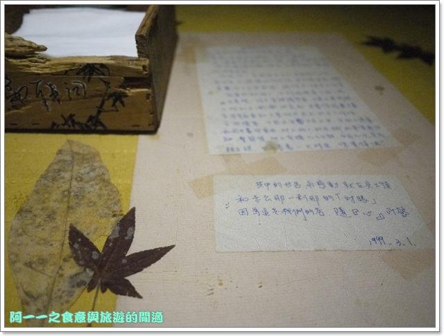 台東池上美食潘的店下午茶火鍋image051