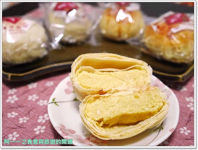 新竹美食.中秋月餅禮盒.美芳餅舖.肉粽.喜餅.伴手禮image003