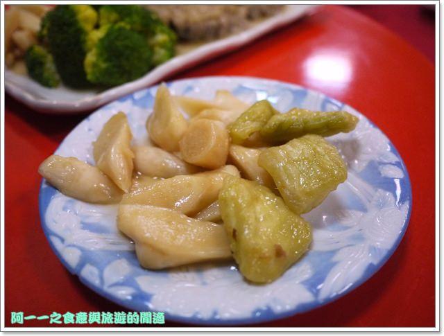 花蓮吉安美食火鍋無菜單料理後山糧倉image017