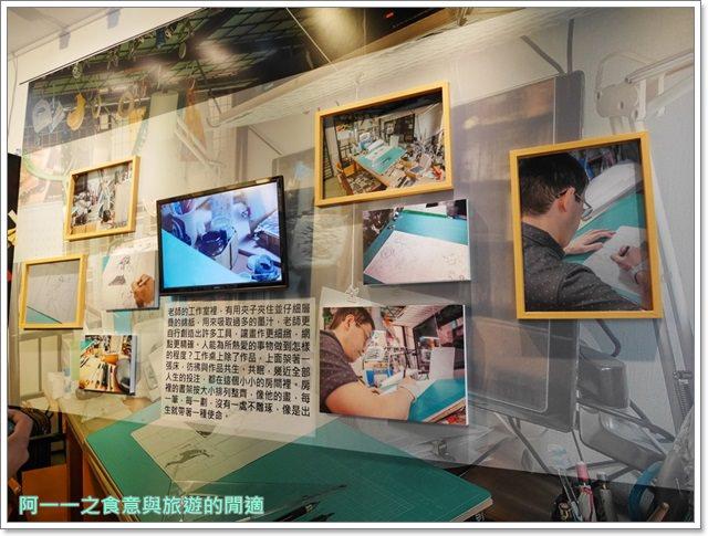 伊藤潤二恐怖美學體驗大展-華山文創園區image010