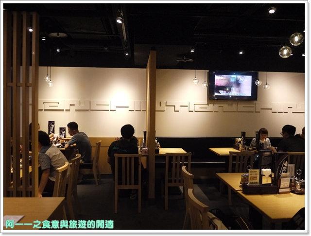 台北車站美食屯京拉麵炸豬排image003