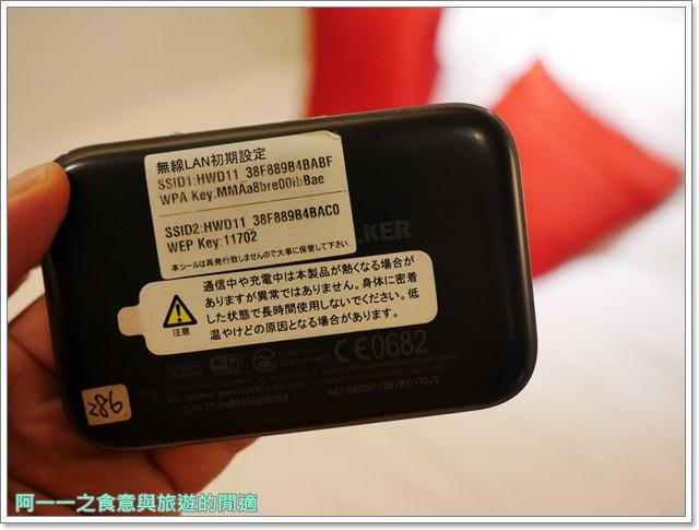 日本無線上網jetfi行動上網分享器關西自助旅遊wifiimage014