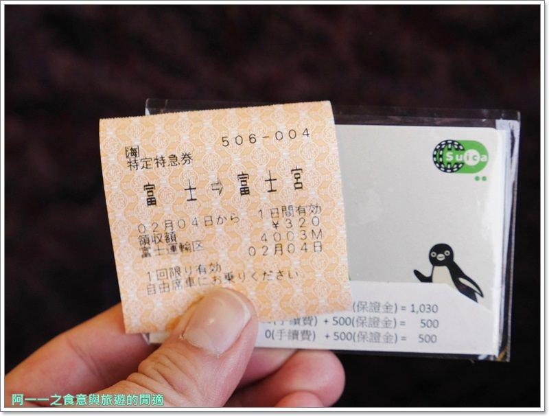 靜岡旅遊景點.富士山本宮淺間大社.湧玉池.長屋門.image010