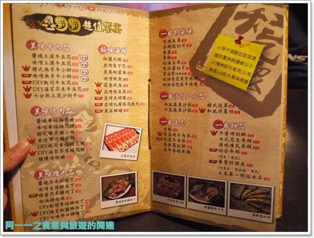 板橋捷運新埔站美食吃到飽燒肉眾烤肉海鮮牛肉image013