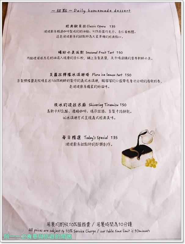 波波廚房.屏東恆春美食.老屋餐廳.聚餐.義式料理.image041