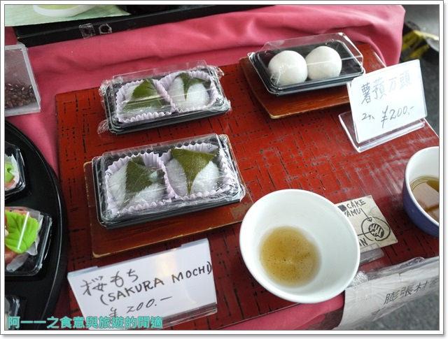 東京築地市場美食松露玉子燒海鮮丼海膽甜蝦黑瀨三郎鮮魚店image019