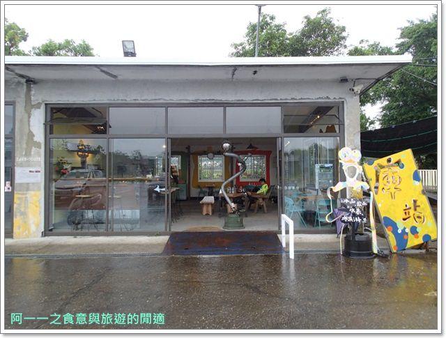 庫空間庫站cafe台東糖廠馬蘭車站下午茶台東旅遊景點文創園區image027