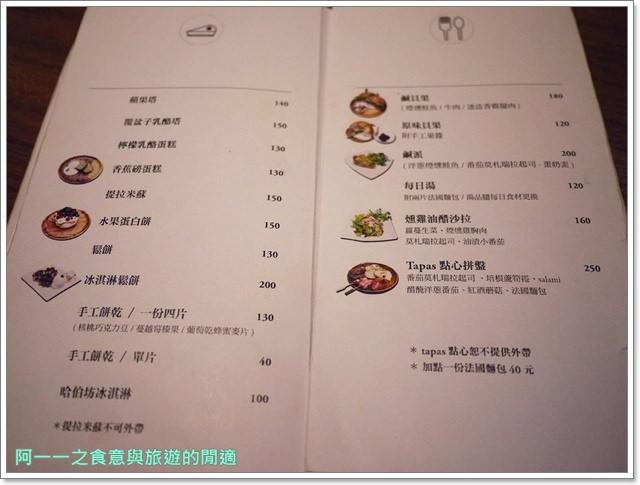 捷運忠孝新生站美食華山餐廳咖啡時光image010